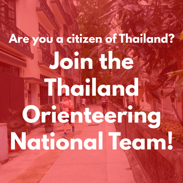 Join the Thailand National Orienteering Team